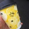 ローソンの新ブレンドコーヒーは深みのある落ち着いた味わい