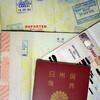パスポートの残り期間