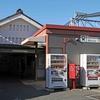待避駅の歴史に幕を閉じた、名古屋鉄道・西枇杷島駅と、分岐点の歴史的訪問