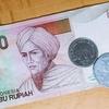 インドネシア旅行記【バリ編】 エリア別 両替所のレートを比較してみました^^