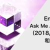 Enigma Roadmap AMA(2018/4/3)和訳