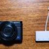 2万円ではじめる本格趣味のカメラ iPhone + Lightroom + SONY RX100