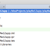 Intellij IDEA/Java/Playframework1.2 での環境構築に関するメモ #play_ja