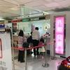 【台北 2泊3日の旅】3:桃園空港内での両替 日本円から台湾ドルへ