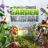 プラント vs ゾンビ ガーデンウォーフェアがPSStoreで890円!2に引き継ぎもあるよ!