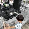 父の命日にお墓参り。
