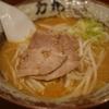 【ラーメン力丸】名古屋駅徒歩5分!深夜まで営業している本格味噌ラーメンのお店