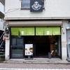 吉祥寺「Capoon 抹茶製造所」〜コーヒースタンドの抹茶版〜