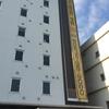 スーパーホテル防府駅前(宿泊記)