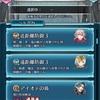 【縛鎖の闘技場】人気聖印 ベスト10(2018/1/18時点)