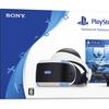 新型PSVR本体と『PSVR WORLDS』の同梱版が10月12日発売!34,980円でお買い得!