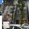 大阪市の新大阪ファイナンスはヤミ金ではない正規のローン会社です。