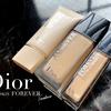 【Dior】ディオールスキンフォーエバー レビュー【コンシーラー / ファンデーション / 下地】