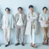 第637回「おすすめ音楽ビデオ ベストテン 日本版」!2021/5/13(木)。今週は、V6、Awesome City Club、WurtS の3曲が登場!