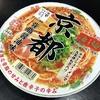 麺類大好き52 ニュータッチ 凄麺京都背脂醤油味