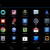 Nexus 7 で遊んでいる。