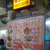 MEE HONG TU