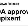 デュピクセントを米FDAが承認