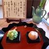 今週(2/14〜19)の季節の和菓子