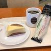 居心地良く本が読めるカフェ探し(5)タリーズコーヒー