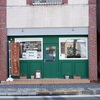 国立「Precious time cafe(プレシャスタイムカフェ)」