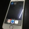 iPhone SE 5s 用の無柄・透明ソフトケースが最高に良かったのでUP