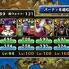 level.403【自然系縛り】クイーンチャレンジ【レベル2攻略】