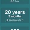 【2020年2月時点】アーリーリタイア/経済的自立の達成状況