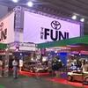 旭川大雪アリーナのイベント「THE FUN! ASAHIKAWAAREAALL TOYOTA PRESENTS 旭川地区オールトヨタモーターショー」
