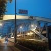 旅の日と千住大橋