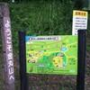 【野田山健康緑地公園】〜ふもとっぱら外伝〜もう一つの静岡遠征 2019/6/14〜15