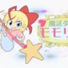 オリジナルアニメ「魔法少女モモリカ」制作日記 01