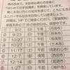 無料の初心者向け手話講座開催!!