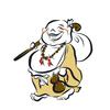 万福寺  布の大きい袋に理屈も知識もしまい 笑う布袋さん