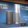 【Alexa起動】初音ミクも対応の「Amazon Echo」遂に登場!!