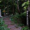 26日、岩井滝(岡山県鏡野町)へ行ってきました