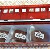 ちひろ美術館の限定土産 トットちゃん電車クッキーは名店[開運堂]が製造