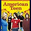 アメリカン・ティーン(2008)