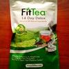 アメリカの最新ダイエットだという「Fit Tea(フィットティー)」を試してみました!!!!!