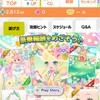 【クラブ戦】HAPPY EGG!!
