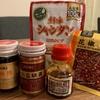 ミシズが尊敬する中国・四川料理の鉄人・陳健一さま