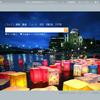 MS Bing日本版、「広島原爆記念日」検索トップページ