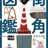10/30 Kindle今日の日替りセール