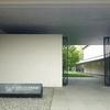 箱根仙石原 ラリック美術館へラクラクドライブモーニング