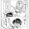 四コマ  vol.11