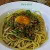 「RYU-RYU」三宮店