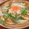 【食べログ】一度は行っておきたい!関西の高評価うどん3選