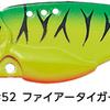 【EVERGREEN】冬の定番ルアー「リトルマックス」に新色追加!