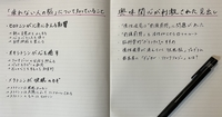 """東大生は本の前に """"これ"""" を読む。理解度爆上がり「読書前のルーティン」5パターン"""