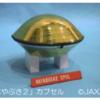 「はやぶさ2」帰還カプセル 公開!